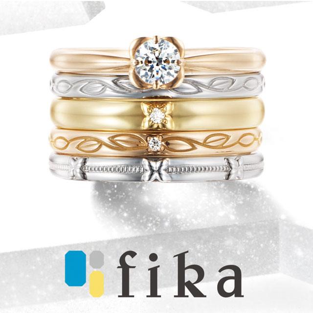 フィーカ|fika