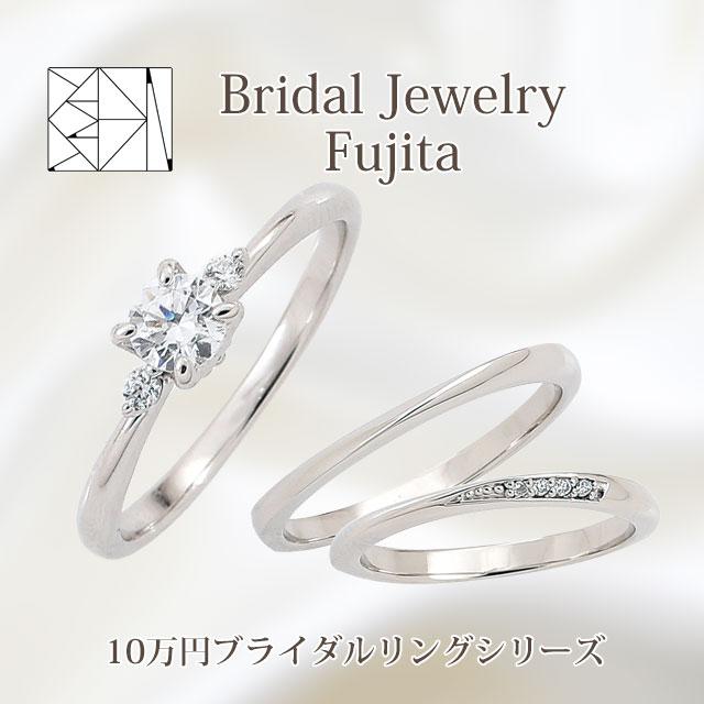 Fujita Orijinaru Selection