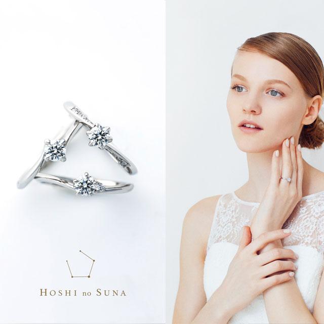 星の砂|hoshi-no-suna
