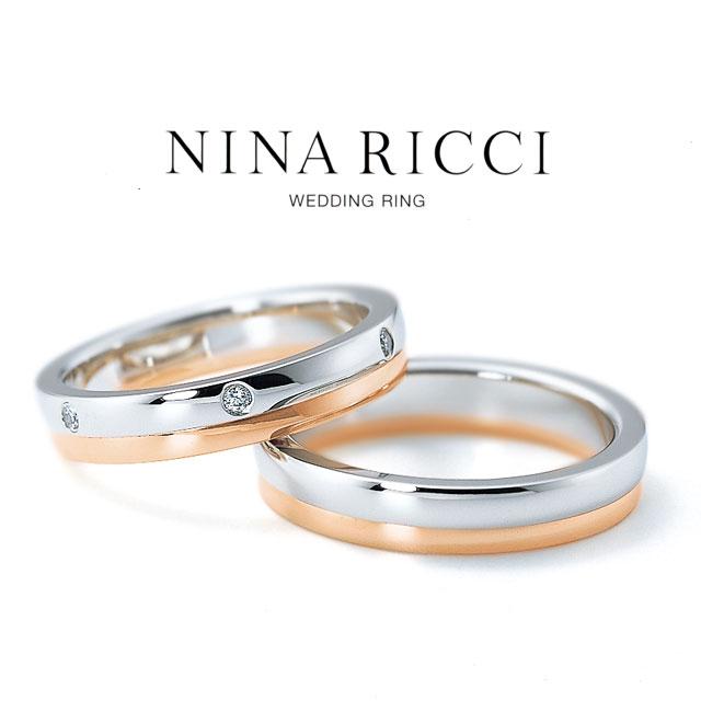 ニナリッチ|NINA RICCI