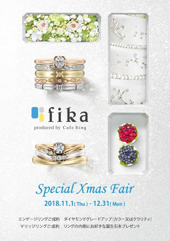 xmas-fair_fika